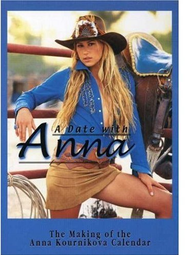 anna-copyright-lawsuit-music.jpg