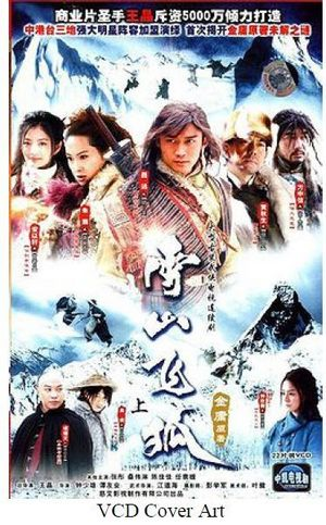 chinese-copyright-attorney-sue-television-series-lawsuit-license-beijing-ciwen.jpg